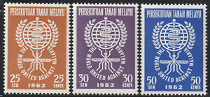 (11)MALAYSIA MALAYA FEDERATION 1962 MALARIA ERADICATION SET FRESH MNH CAT RM11