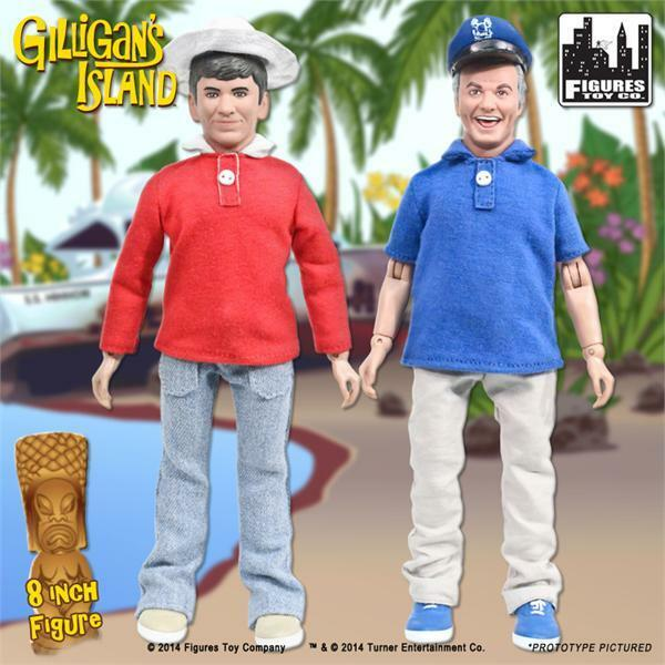 Gilliagan's Island- Gilligan Gilligan Gilligan & Skipper 8 inch action figure new in polybag loose c5973f