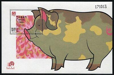 Macau Macao 2007 Jahr des Schweines Year of the Pig Neujahr Zodiac Block 150 MNH