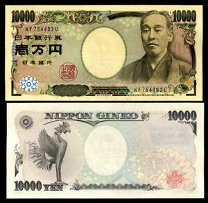 JAPAN-10000-10-000-YEN-ND-2004-P-106-UNC