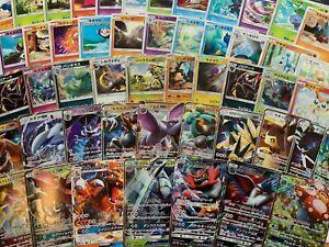 Pokemon-Spar-Paket-10-Karten-mit-Seltener-Holo-GX-wie-ein-Booster