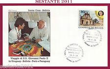 W467 VATICANO FDC ROMA GIOVANNI PAOLO II WOJITYLA SANTA CRUZ BOLIVIA 1988