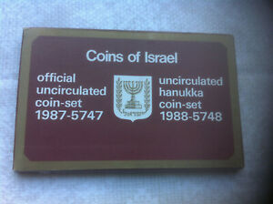 1988 Coins of Israel Official Uncirculated Mint Set