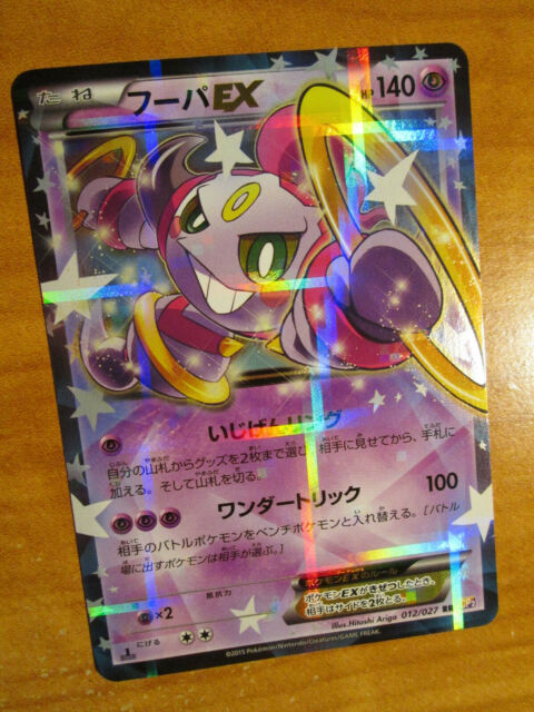 Good Thickened FlatBack Glass 20mm Purple BJD Eyes for Reborn//NewBorn BJD Doll