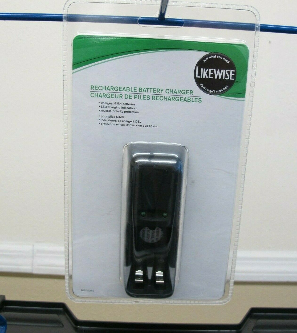 Rechargeable Battery Charger - New