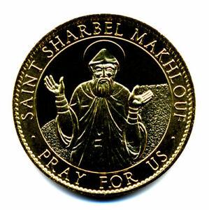 USA New York, Cathédrale Saint-Patrick, Saint Sharbel Makhlouf, Arthus Bertrand