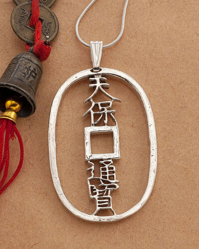 Hand cut Japanese Coin Jewelry, # 218S Silver Japanese Coin Jewelry