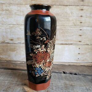 Vintage Japanese Vase Floral with Birds Japan Ceramic Pottery