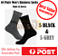 Business-Dress-Work-Socks-Premium-Cotton-Black-Grey-Mens-6-10-11-10-Pairs thumbnail 1