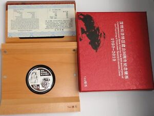 China-10-Yuan-1-Oz-Silber-30-Jahre-Shenzhen-2010-PP-im-Etui