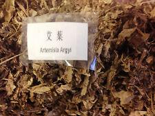Ai Ye Mugwort Leaf Artemisia 100g  dry herbs Free Shipping