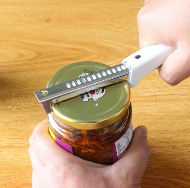 New Jar Lid Can Bottle Opener Stainless Steel Easy Grip Kitchen Adjustable