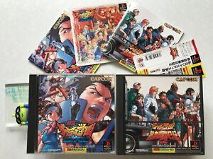 lot-2-Shiritsu-Justice-Gakuen-Rival-Schools-1-2-set-Playstation-PS1-Game-Japan