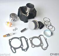 Yamaha Moto-4 80 Yfm80 Cylinder Piston Gasket Top End Kit 1986 1987