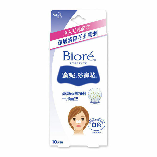 100% Biore KAO Lady Pore Pack Nose Cleaning Strips Pack (10 Sheets) Skin Care