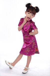 Chinese Kid Child Girls/' Silk Dress Cheongsam Sz 2 4 6 8 10 12 14 16 Red Black