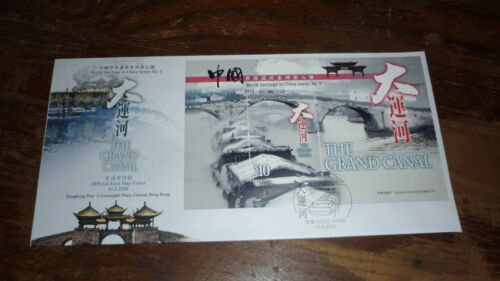 2016 HONG KONG STAMP ISSUE FDC, THE GRAND CANAL WORLD HERITAGE MINISHEET