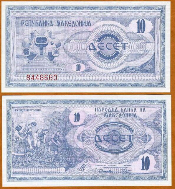 Macedonia, 10 (denar), 1992, FIRST BANKNOTE, P-1, UNC