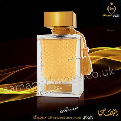 QASAMAT BAREEQ Edp 65ml Spray Ambergris Rasasi Official Ebay STORE Dist UKEU | eBay