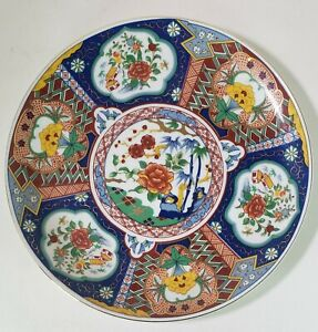 """Antique Japanese Imari Hand Painted Floral Plate 10 3/8"""" w/ Gold Accents & Trim"""