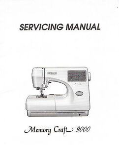 janome memory craft 9000 sewing machine service repair manual rh ebay com Janome 350E Tutorials Janome 3160QDC Manual