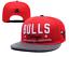 New-Hip-Hop-Men-039-s-Fiited-Baseball-Cap-Snapback-Caps-Unisex-Flat-Bill-bull-Hat-US thumbnail 15