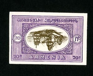 Armenia-Stamps-XF-Unused-1920-Inverted-Center-Error-Imperforate