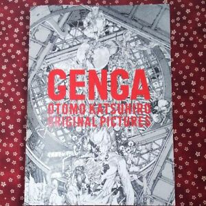 GENGA-Katsuhiro-Otomo-Original-Pictures-Art-Work-Book-USED