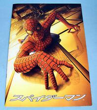 SPIDER-MAN 2002 Movie Program Japan Sam Rami Tobey Maguire Kirsten Dunst Marvel