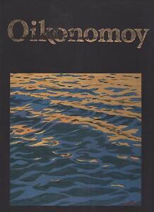 OIKONOMOY-Carlo-Munari-COOP-TIPOGR