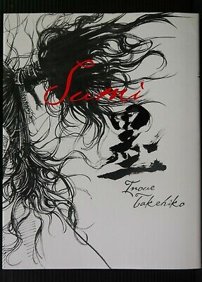 WATER ART BOOK Takehiko Inoue Art Book Vagabond Manga Anime JAPAN Slam dunk