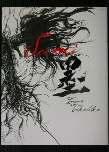 "Slam Dunk Artist JAPAN Takehiko Inoue Vagabond Art Book ""Sumi"""