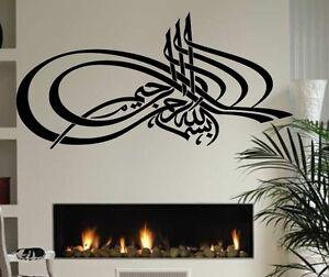 sticker mural islam calligraphie arabe orientale bismillah Tugra ...