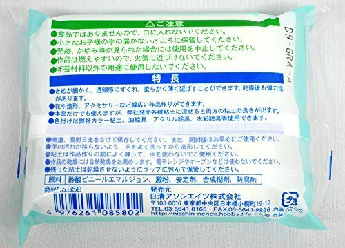 Grace Resin style clay for handicraft New Japan