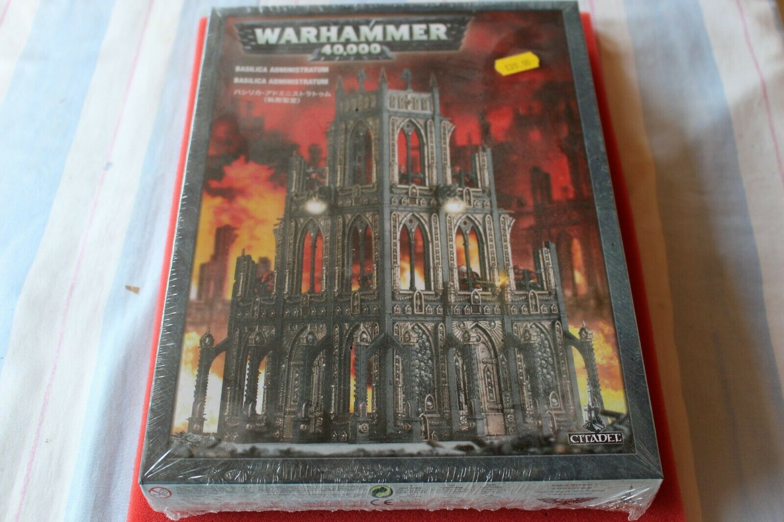 Games Workshop Warhammer  40K BASILICA ADMINISTRATUM Paysage Coffret neuf scellé  confortablement