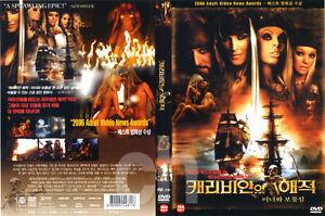 pirates dvd Adult