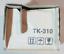 728-KYOCERA-TK-310-BLACK-TONER-RRP-gt-180 thumbnail 8