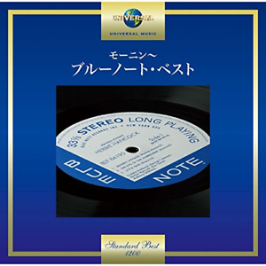 V-A-MOANIN-039-THE-BEST-OF-BLUE-NOTE-JAPAN-CD-C15