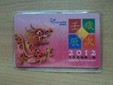 Hong Kong Post 2012 Chinese Lunar New Year Souvenir Card No 1 Dragon