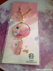 New-China-2019-Starbucks-Sakura-Spring-Keychain