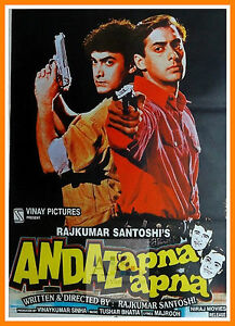 Details about Andaz Apna Apna Bollywood Movie Posters Vintage Classic &  Indian Films