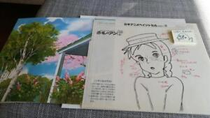 Anna Dai Capelli Rossi Anne Of Green Gables Japan Anime Replica Cel Nippon Luxuriant In Design