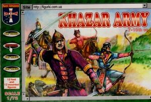 Orion-1-72-Khazar-Army-7th-10th-Century-72030