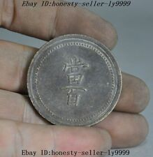 Old Chinese  Rare Dynasty Palace Bronze Coin Dragan   Diameter 39mm 1.535""