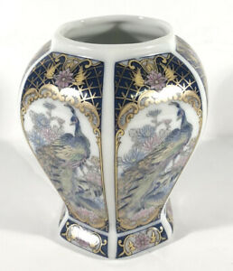 Antique-Vintage-Japanese-Imari-Porcelain-Vase-Peacock-Art-3x3