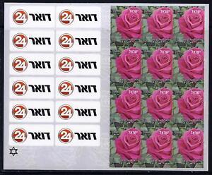 ISRAEL-2020-ROSE-FLOWER-DOAR-24-DEFINITIVE-BOOKLET-12-STAMPS-MNH