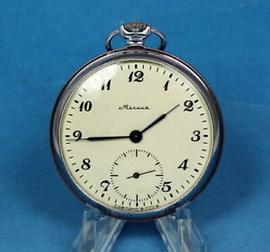 MOLNIJA USSR SOVIET POCKET WATCH MOLNIA 1970's PERFECT