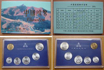 2005-2011 China Coins 1 Fen Mint Set in Original Case
