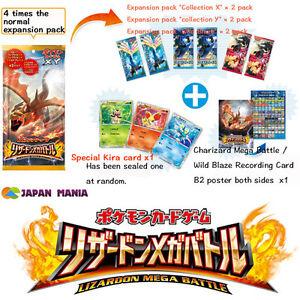 New Pokemon Card XY Charizard Mega Battle Mega Pack Sealed Japan