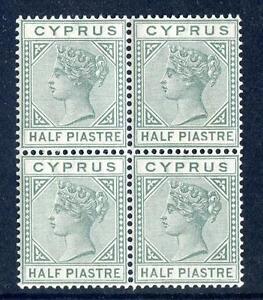 Cyprus-Queen-Victoria-1892-4-die-2-p-mint-unmounted-block-4-2017-06-12-18